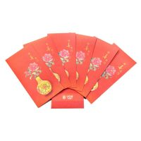6209-Custom-Red-Packets