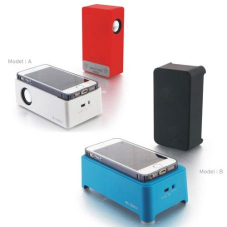 4708 Induction Speakers