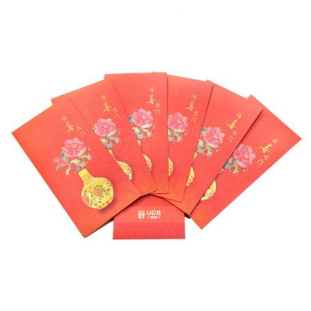 6209 Custom Red Packets