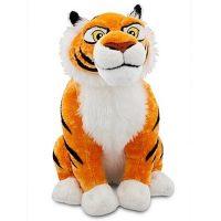 6917-Tiger Plush
